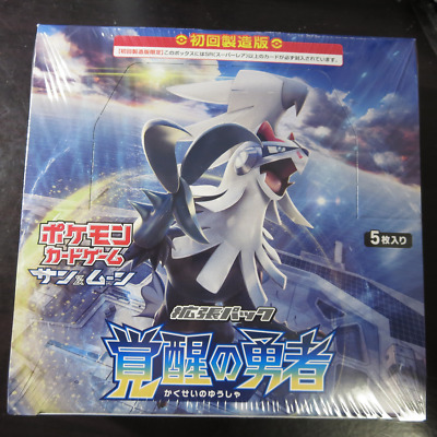 Crimson Invasion Pokemon card SM4S Booster Sealed Box Japan Awakened Heroes