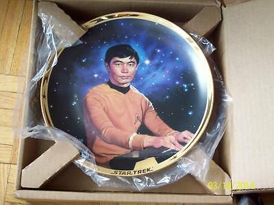 Free Shipping - Sulu - Star Trek Collector Plate - Hamilton Collection