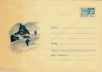 1969 Soviet letter cover MOUNTAIN CLIMBERS
