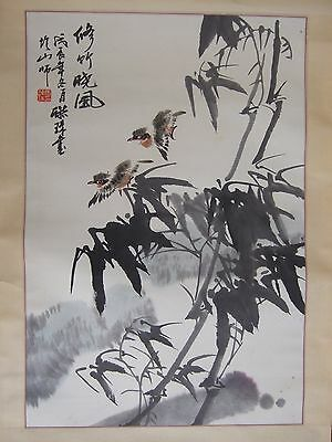Antique Chinese Hand Painted Calligraphy Scroll with Birds and Bamboo.