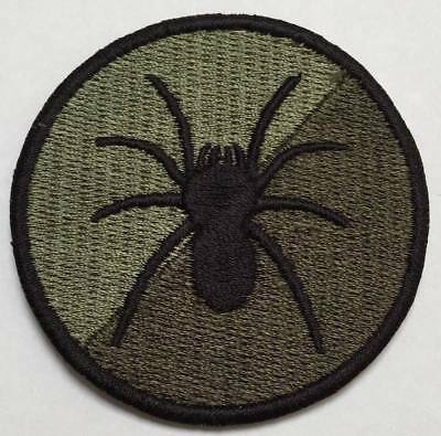 Intelligence 5 Regiment Royal Artillery 1 ISR Military TRF Spider Badge No-585