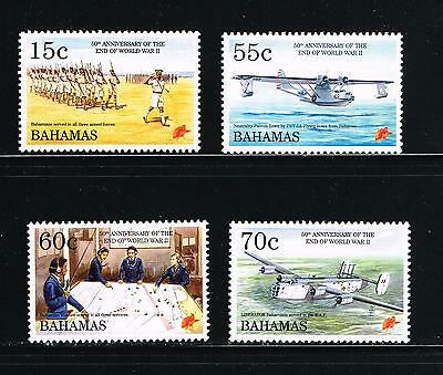 Bahamas stamps - MNH lot of 4  listed as Scott 2010 #824-827