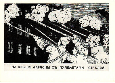 1977 Russian p/card REVOLUTIONISTS SHOT EX-POLICEMEN ON THE ROOF by L.Petukhov