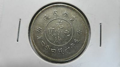 China, Yunnan Province 20 Cents silver, 1911-15, VF+