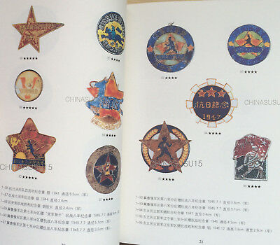 Chinese Catalog Book Military Certificate and Medal Sino-Japanese World War II