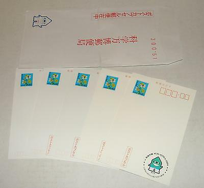 1985 Tsukuba '85 Expo Japan Worlds Fair Post Office Time Capsule Cards Envelope