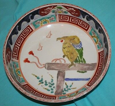 Rare Asian Chinese ? Hand Painted Bowl Bird Eagle?