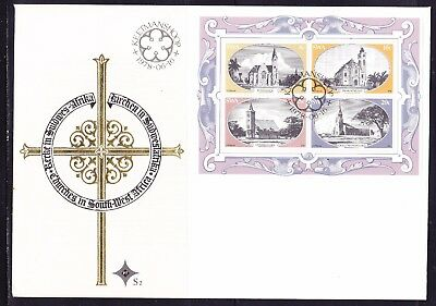 South West Africa 1978 Churches Mini Sheet First Day Cover Large