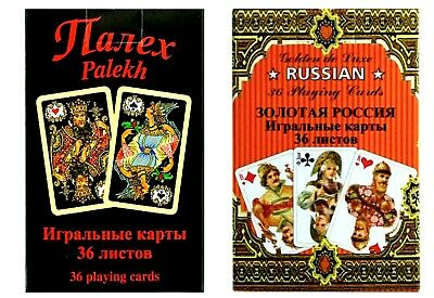 Russian Series Golden Russia 36  New Playing Cards. Austria.Карты
