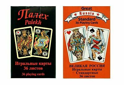 Playing Cards Great Russian Standart New Deck 36 Cards by Piatnik Austria