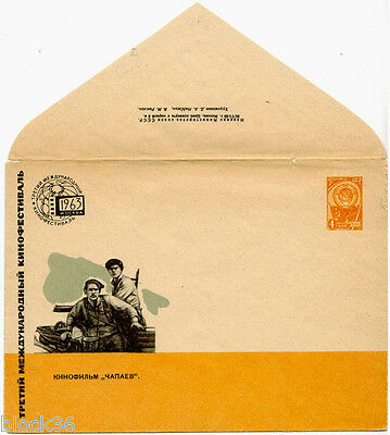 1963 Russian letter cover on Soviet movie CHAPAEV (The Third Int'l Festival)