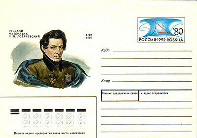 1992 letter cover 200 YEARS since birth of Russian Mathematician N.Lobachevsky