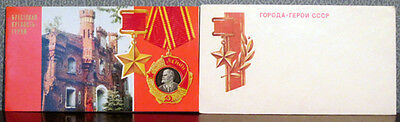 1976 Soviet folding postcard with cover BREST FORTRESS THE HERO-FORTRESS