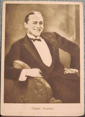1927 Russian postcard Portrait of HARRY LIEDTKE, publ. in Moscow,