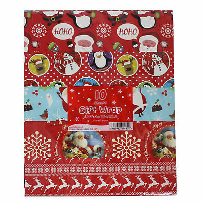 Christmas 10 Sheets of Gift Wrapping Paper - Assorted Designs