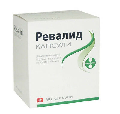 Revalid 90 capsules for hair loss treatment. US STOCK