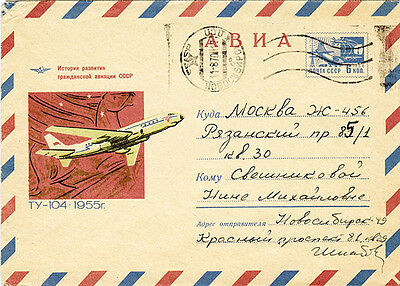 1969 Soviet Russian letter cover HISTORY OF SOVIET AVIATION: Plane TU-104