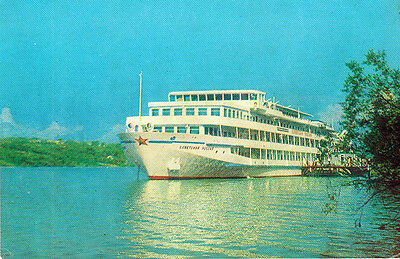 "1987 Soviet postcard THE MOTOR SHIP ""SOVETSKAYA ROSSIYA"" at Plyos"
