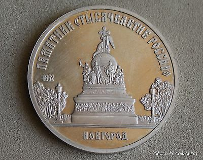 1988 FIVE RUBLES LARGE RUSSIA 35mm SIZED PROOF LIKE SCARCE #TWL80
