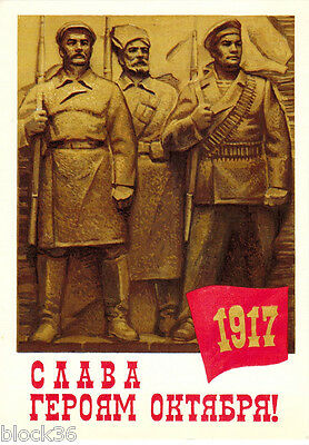 1975 Soviet postcard GLORY TO OCTOBER'S HEROES Worker Peasant Sailor with rifles
