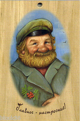 2008 Russian postcard WOODEN CUTTING BOARD with HAPPY MAN IN GOOD MOOD