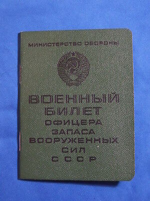 1968 for woman Soviet military ID document Red Army USSR