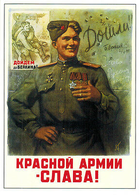 Modern postcard Repro of 1945 Soviet poster GLORY TO RED ARMY by L.Golovanov