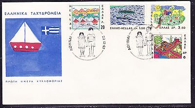 Greece 1967 Children's Paintings First Day Cover Unnaddressed