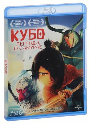Kubo and the Two Strings (Blu-ray, 2016) English,Russian,Spanish,Portuguese