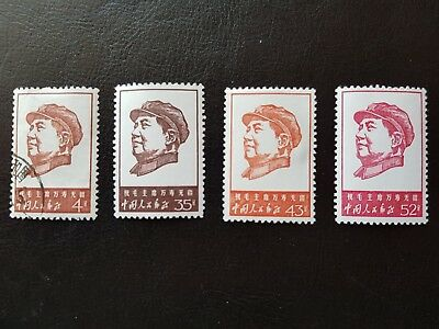 mao 1967 stamps.  China.  unused x3 used x1. MNH.
