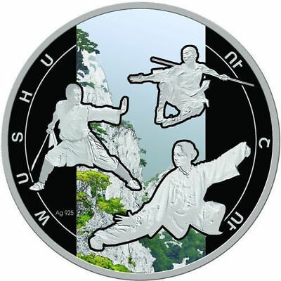 Armenia 2011 1000 Dram Art of Fighting WUSHU Silver Coin RARE!