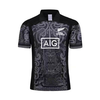 New 2017 New Zealand MAORI All Blacks Rugby Jersey Men S-3XL