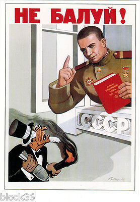 Modern postcard Reproduction of 1948 Soviet poster DON'T FOOL AROUND WITH IT!