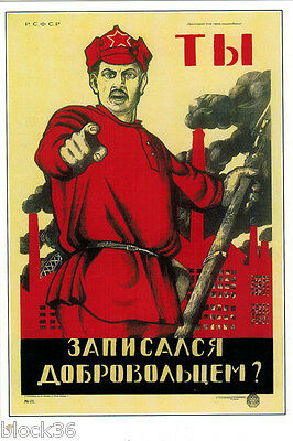 Modern postcard Reproduction of 1920 Soviet poster DID YOU JOIN THE VOLUNTEERS?