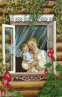 Large size Russian postcard SUMMER WINDOW Woman with small child