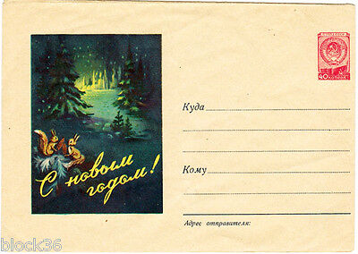 1957 Soviet letter cover HAPPY NEW YEAR Cute squirrels in the forest with cones