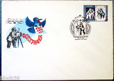 1989 Soviet letter cover with stamp 150 YEARS TO PHOTOGRAPHY