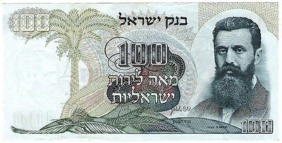 Vintage 1968 ISRAEL ONE HUNDRED Israeli Pounds Bank Note Black Numbers