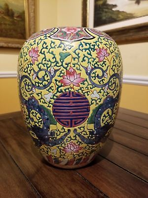 Magnificent Antique Chinese Yellow Ground Famille Rose Jar