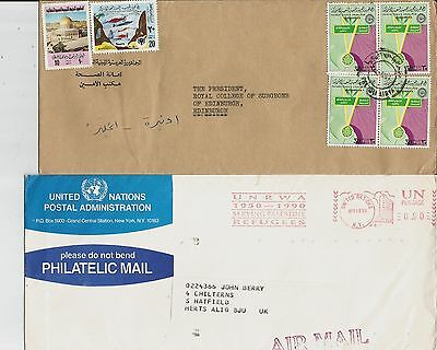 Palestine refugee relief, rights on five covers/cards from Yemen, UN, Libya