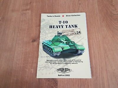 Tanks in Russia Silver Collection: T - 10 Heavy Tank, in Englisch und Russisch