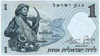 1958 ISRAEL One Pound Bank Note Fisherman UNC Grade