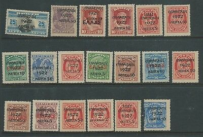 Greece Nice Lot 1922 Overprints Mh Fresh Looking