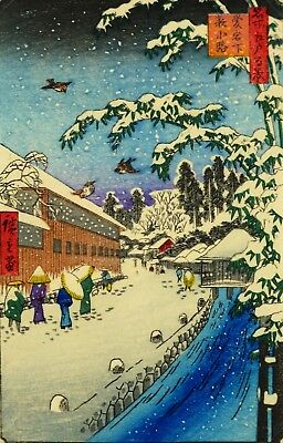 Japanese Snowy River Woodblock