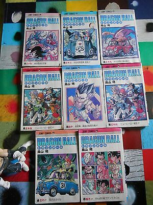 -- JUMP CoMICS ** DRAGON BALL --* Année 1992 à 94 ...**