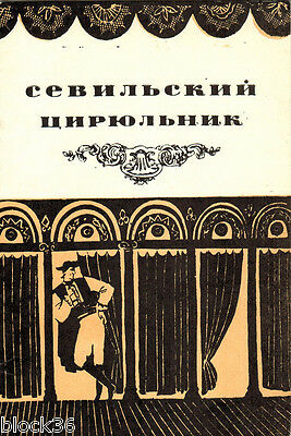 1975 Russian Libretto Program Tickets to BARBER OF SEVILLE Moscow Bolshoi Teatr