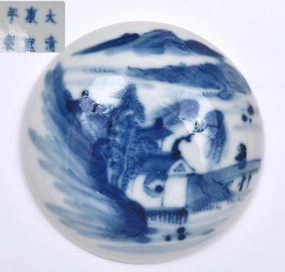 Early 20C Chinese Blue & White Porcelain Scholar Ink Box Landscape Marked