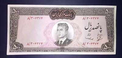 Middle East- 1965 1 Single x 500 Rials P 82 XF