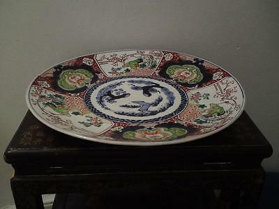 Huge 41cm antique Japanese Meiji Imari porcelain charger Three Friends of Winter