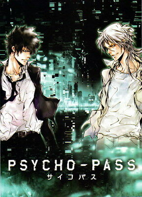 "006 PSYCHO PASS - Kougami Shinya Police Fight Anime 14""x19"" Poster"
